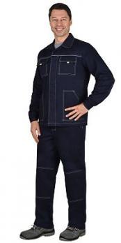 "Костюм ""Труд"" куртка, брюки 100% Х/Б"
