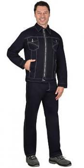 """Костюм """"Плутон"""" куртка, брюки 100% Х/Б"""
